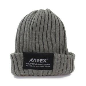 アヴィレックス AVIREX CMD ニットキャップ クラカーボ糸 グレー Wワッチ 新品 メンズ レディース 超暖 ニット帽