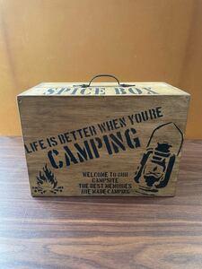 アウトドア キャンプ、バーベキュー 家庭用キッチンスパイスボックス インテリアボックス 観賞用植物ケースにも!お洒落 アートタイプ
