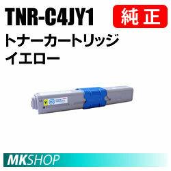 送料無料 OKI 純正品 TNR-C4JY1 トナーカートリッジ イエロー(COREFIDO series C301dn用)