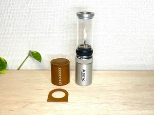 【ヌメ革】SOTOひのと本革カバー ガスストッパー付き キャンドルランタン レザーカバー レザーケース
