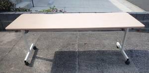スタックテーブル 会議用テーブル 折りたたみテーブル 幅1800×奥行600×高さ700mm 棚付 チーク