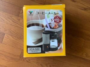 山善 コーヒーメーカー 650ml(5カップ) ブラック YCA-500(B)
