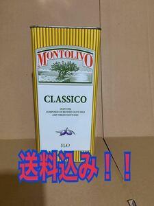 1円スタート!送料込み!イタリア産 オリーブオイル 5L缶×4 合計4缶!お得サイズ 業務用にも 健康 ヘルシー ダイエット