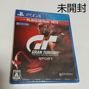 【PS4】 グランツーリスモSPORT [PlayStation Hits] 未開封 グランツーリスモスポーツ