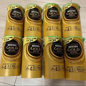 ネスカフェ ゴールドブレンド 8個 バリスタ レギュラーソリュブルコーヒー  インスタントコーヒー  ネスレ  ネスカフェ