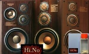 Hi.No DIATONE DS-1000 DS-2000 DS-3000 兼用 ダイヤトーン スピーカー クロスエッジ 専用 軟化剤 + 維持継続剤 三菱電機