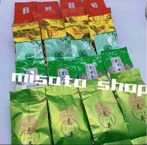 中国茶各種 飲み比べセット 24袋