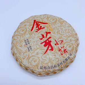 雲南プーアル茶 「金芽」 2009年 熟茶 100g 茶ナイフ付き