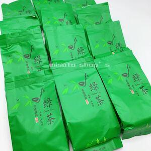 新茶! 中国人気緑茶 27袋