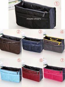 人気 バッグインバッグ 定番 インナーバッグ 男女兼用 収納バッグ 整理整頓