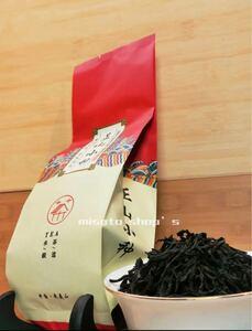 【期間限定品】武夷山紅茶 正山小種 一級 50g*2袋