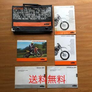 《送料無料》KTM オーナーズ マニュアル EXC 2009年