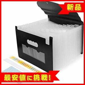 【最安処分!】ホワイト ドキュメントスタンド A4 ファイル ファイルボックス 書類ケース 収納ボックス 書