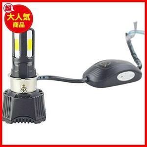 【特価】LEDヘッドライト H4 Hi/Lo切替 H6 PH7 PH8直流交流兼用 DC AC AA001 バイク用車検対応 高輝度 4面発光タイプ 9-18v LEDバルブ h8