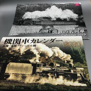 ●2019 昭和を駆け抜けた国鉄の名列車カレンダー ●2020 機関車カレンダー 蒸機・電気・ディーゼル機