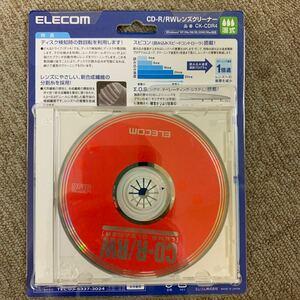 CD-R/RWレンズクリーナー
