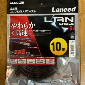エレコム LANケーブル 10m 爪折れ防止コネクタ やわらか CAT6準拠 ブラック LD-GPY/BK10