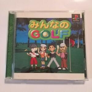 みんなのGOLF 【ケース・取説のみ】 PlayStation