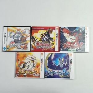 ポケットモンスター 3DS DS ソフト 5本セット