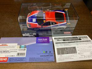 KYOSHO 京商 MR-03用 ボディー Ferrari 360 GTC Scuderia Ecosse フェラーリ ミニッツ