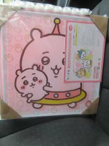 ★ちいかわ 組み立て式 おかたづけ BOX ピンク 収納 ボックス かわいい 猫 ネコ ねこ ラウンドワン限定 コラボ レア 希少★新品未開封