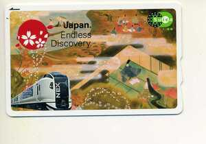 Japan Endless Discovery記念Suicaデポジットのみ