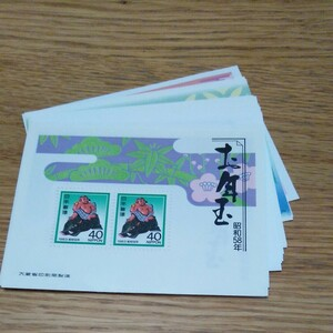 お年玉切手シート 18枚(2023円分)