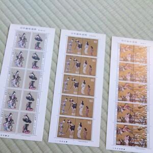 切手趣味週間 3シート(1500円分)