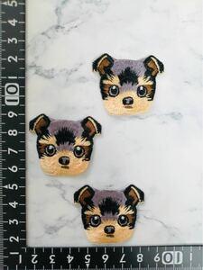 4犬 ワッペン 刺繍アイロンワッペン
