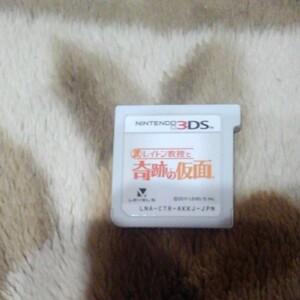 3DS ソフト レイトン教授と奇跡の仮面 ニンテンドー3DS ソフトのみ