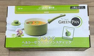 新品★グリーンパン ソースパン蓋付き 16cm ヘルシーセラミックノンスティック