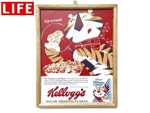 アメリカ広告誌LIFE【 ケロッグ・トニー・ザー・タイガー】スモールサイズ 壁掛け木製ガラスアートフレームポスター