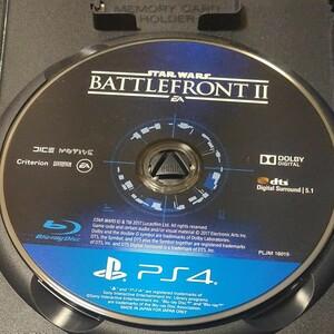 PS4 バトルフロント2 BATTLEFRONT Ⅱ ディスクのみ
