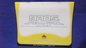 送料無料・レア商品  福山雅治  ファンクラブ会報  BROS. 2000年 VOL43