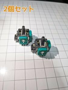 プロコンアナログスティック基盤 修理 部品スイッチ switch 2個 ALPS製 純正品