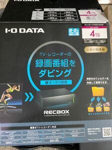I-O DATA HVL-AAS4 DTCP-IP対応「RECBOX」 4TB 中古 動作品