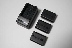 SONY スペア バッテリー NP-FW50 2個 充電器 BC-TRW セット ソニー ミラーレス デジタル 一眼 カメラ デジカメ α7 α6000 α5000 NEX 3N