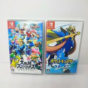 Nintendo Switch 大乱闘スマッシュブラザーズ ソード