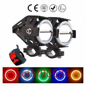 soK42:12V 125W オートバイ ヘッド ライト LED アイズ スポット ランプ 6000 6500k フォグ バイク