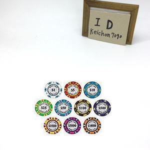 特価!! モンテカルロ  13.5g  ポーカーチップ  10枚セット