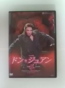 宝塚歌劇 雪組「ドン・ジュアン」2016年 DVD
