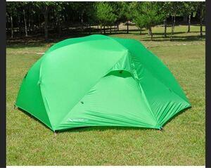 tent-Mark DESIGNS 2ドアドーム 3 テンマクデザイン