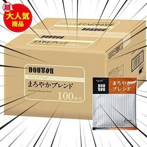 100PX1箱 ドトールコーヒー ドリップパック まろやかブレンド100P