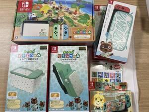 Nintendo Switch あつまれ どうぶつの森本体 周辺機器 セット 新品