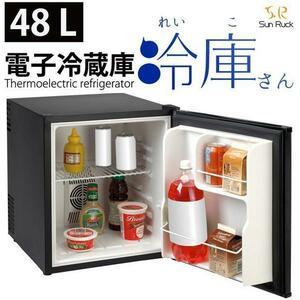 冷蔵庫 1ドア 右開き SunRuck サンルック 小型 48L ワンドア ペルチェ方式 一人暮らし SR-R4802K ブラック ミニ冷蔵庫 新品 未使用