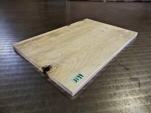 黒柿 ヒビ有り(300×200×10)mm 1枚 無垢一枚板 送料無料 乾燥済み [3199] 材料 木材 薄板 木材 板 銘木 杢 クロガキ クロがき キャンプ