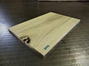 黒柿(300×200×10)mm 1枚 無垢一枚板 送料無料 乾燥済み [3203] 材料 木材 薄板 木材 板 銘木 杢 クロガキ クロがき キャンプ
