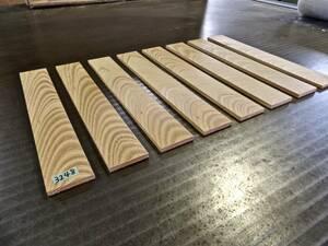 欅 綺麗な木目です (300×44×6)mm 8枚 無垢一枚板 送料無料 乾燥済み [3248] 材料 木材 薄板 木材 板 ケヤキ けやき