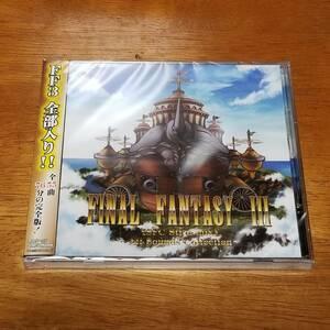 【同人音楽CD】FINAL FANTASY III 《SFC Style mix》 ~All Sounds Collection~/ゲーム音楽