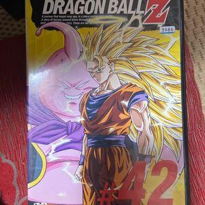 DRAGON BALL Z ドラゴンボールZ #42 DVD